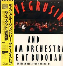 Dave Grusin And Dream Orchestra(Vinyl LP)Live At Budokan-JVC-VIJ-28022-VG/NM