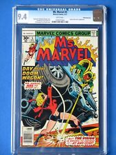 Ms. Marvel #5 - CGC 9.4 - Appearances by Vision (of the Avengers) & M.O.D.O.K.