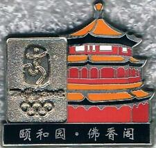 2008 Beijing Scenes From the Old City Olympic Games Mark Pin #4
