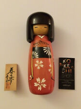 More details for kokeshi doll/large/10