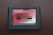 Sega Saturn RAM Cartridge HSS-0150 1MB Expansion Japan import US Seller