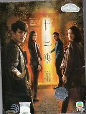 TVB Drama DVDs & Blu-ray Discs for sale | eBay