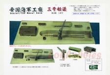 Kamizukuri 1/700 sensation pièces navale cuirassé base 3 yard crane model set C3