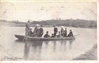 POSTCARD  JAPAN  SOCIAL  HISTORY  Boating  Sunny  Japan