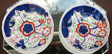 Antique China : A pair (2) 19th century pottery Gaudy Welsh Saucers