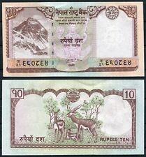NEPAL 10 Rupees rupias 2010  Pick 61b  SC  / UNC