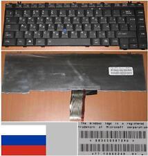 Clavier Qwerty Russe Toshiba Tecra A9 M9, ProS200 G83C000872RU Noir