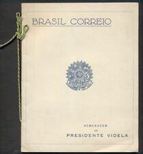 BRAZIL 1947 UPU Presentation Folder w/Souvenir Block of 4 #671, Imperf, VF