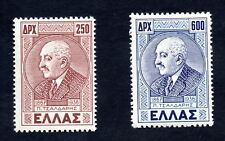Greece. 10 Years from the death of Panagis Tsaldaris, Greek MNH stamps Year 1946