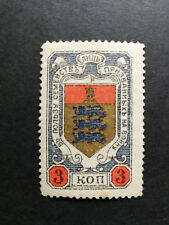 Russia,old charity stamp WW I Reval,3 Kop MNH