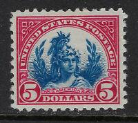 SCOTT 573 1923 $5 AMERICA REGULAR ISSUE MNH OG VF CAT $180!