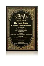 More details for the clear quran: thematic english translation with arabic text (dar al salam) hb