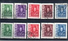 Old stamps of Hungary 1935  # 517-521    used  II. Rakoczi Ferenc   2 set