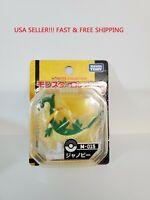 "Pokemon Monster Collection Servine 2"" Takara Tomy Japan Figure M-015"