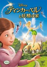 DISNEY-TINKER BELL AND THE GREAT FAIRY RESCUE-JAPAN DVD H40