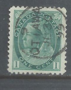 Canada SOCKED-ON-NOSE TOWN CANCEL OTTAWA ONTARIO SCOTT 75 VF USED (BS20223)