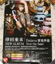 Japan Koda Kumi Dejavu 2011 Taiwan Promo Poster
