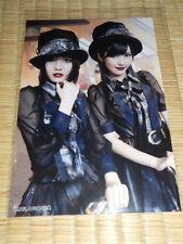 AKB48  Mayu Watanabe [ UZA HMV&LAWSON ver.] promo PhotCard JapanLimited