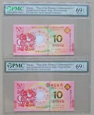 2016 Macau 10 Patacas Commemorative 2pcs last 4 digits same number PMC 69 EPQ