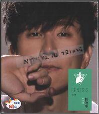 JJ Lin: Genesis (2014) CD TAIWAN