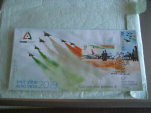 2019 INDIA First Day Cover on AERO INDIA 2019 - Limited Edition