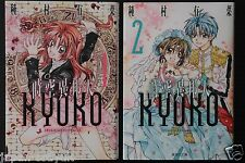 JAPAN Arina Tanemura manga: Time Stranger Kyoko 1~2 Complete Set