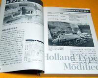 Japanese submarine compendium photo book from 1905 japan rare ww2 #0068