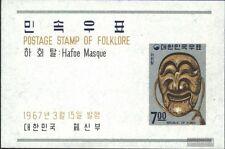 Sud-Corea Blocco 250 (completa Edizione) nuovo linguellato 1967 Folklore