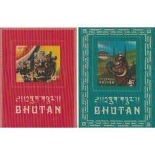 1976 Bután Máscaras de Boda 2Bf Nuevo Pegatinas MF74006