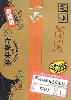 "JAPAN Namori Art book ""Yuru Namori"" (YuruYuri)"