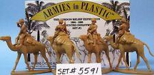 Armies in Plastic 5591 Mounted Infantry (gordon) 1884-1885 Set 1. 1 32 Figures