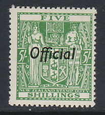 NEW ZEALAND 1936-61 5/- GREEN P.14 SG O133 MINT.