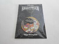 2005 Tokyo Disneyland Resort Halloween Donald & Daisy Duck Souvenir Charm Disney