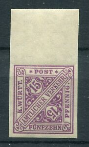 GERMANY WURTTEMBERG 1917 SCOTT O126 SCARCE IMPERF PROOF SUPERB MNH SEE SCANS