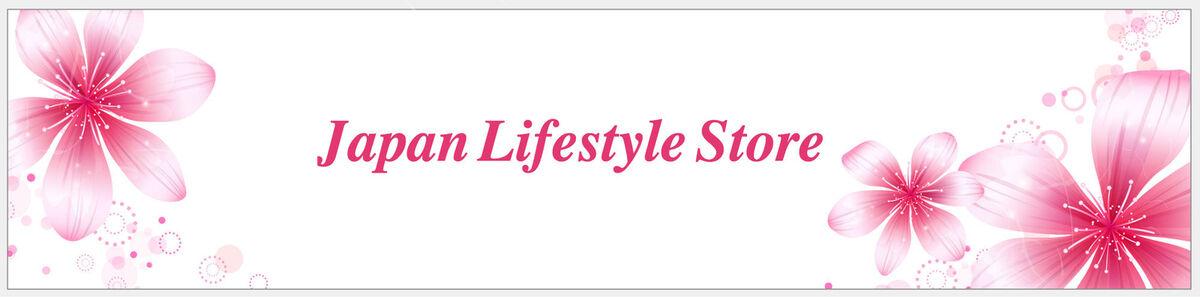 Japan lifestyle store