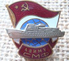 RUSSIAN RUSSIA SOVIET USSR CCCP ORDER MEDAL PIN BADGE LVMU SMF Faculty of Ship