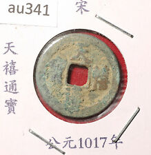 Ancient chinese coin Sung dynasty 1 Cash 1017 AD Moneta cinese #au341
