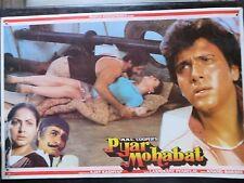 Lobby card bollywood Sex, Romance Movie Pyaar Mohabbat (1988)  Rakhee Gulzar