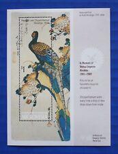 Micronesia (#76) 1989 In Memory of Showa Emperor Hirohito MNH minisheet