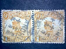 """Republic of China Postage Junk 1 cent Stamps,A pair,bilingual """"LANCHI 蘭溪"""" cancel"""