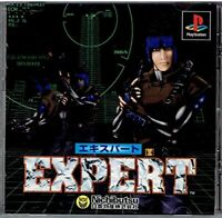 USED PS1 PS PlayStation 1 expert 90067 JAPAN IMPORT