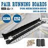 Running Board fit for Mercedes-Benz GLC 2016-2018 Side Step Nerf Bar