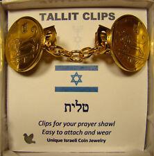 24K GOLD PLATED Israeli Coin Jewelry TALLIT CLIPS 5 Lirot Lira Coins Tallis Clip