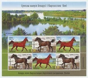 Belarus 2017. Horses. Mini Sheet. MNH **