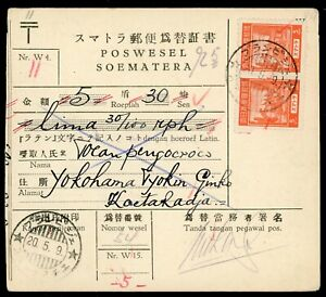 Japanese Occupation: Sumatra Money order BENGKALIS > KOETARADJA 09-05-1945