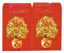 BUMIPUTRA COMMERCE BANK  VINTAGE  ANG POW RED PACKET x 2pcs