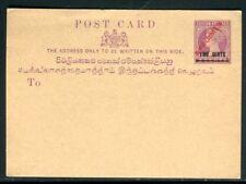 Royaume Uni Ceylan - Entier postal ( carte ) avec surcharge Spécimen - ref J 125