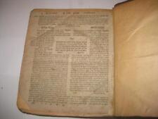1806 Dyrenfurth Printing MISHNA SEDER KODSHIM & TAHOROT + Vilna Gaon and More