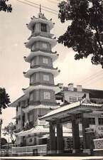 Vietnam ? Asian Style Pagoda Real Photo Antique Postcard K60942