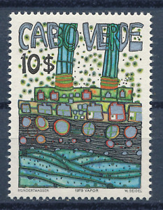 Cabo Verde - 1982 - Hundertwasser / MNG - Mint no Glue